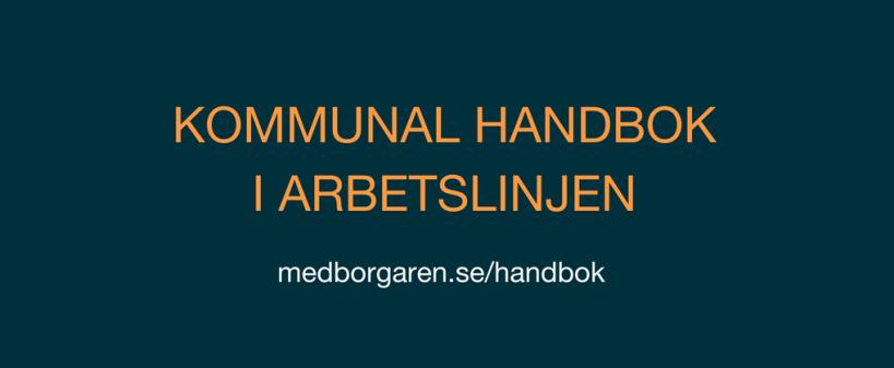 handboki-e1542951061760